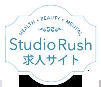 スタジオラッシュ求人サイト